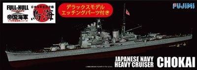 フジミ模型 1/700 帝国海軍シリーズ SPOT No.17 日本海軍重巡洋艦 鳥海 フルハルモデル デラックス プラモデルの詳細を見る