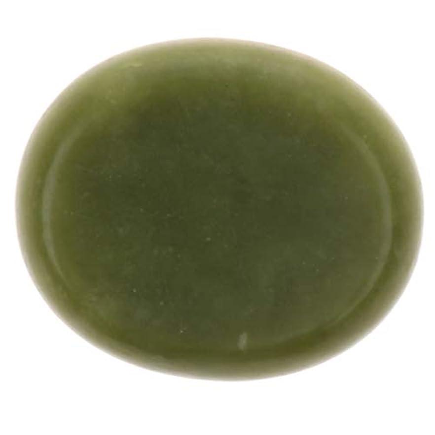 オークランドエピソード拘束gazechimp マッサージ石 マッサージストーン 天然石 ボディマッサージ ツボ押し 効果的 全2サイズ - グリーン+グリーン, 5×6cm