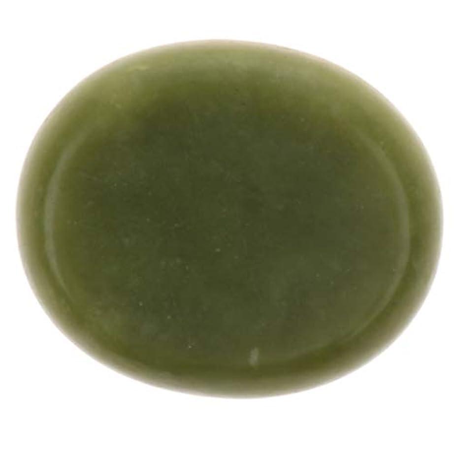 起きて住人戦術gazechimp マッサージ石 マッサージストーン 天然石 ボディマッサージ ツボ押し 効果的 全2サイズ - グリーン+グリーン, 5×6cm