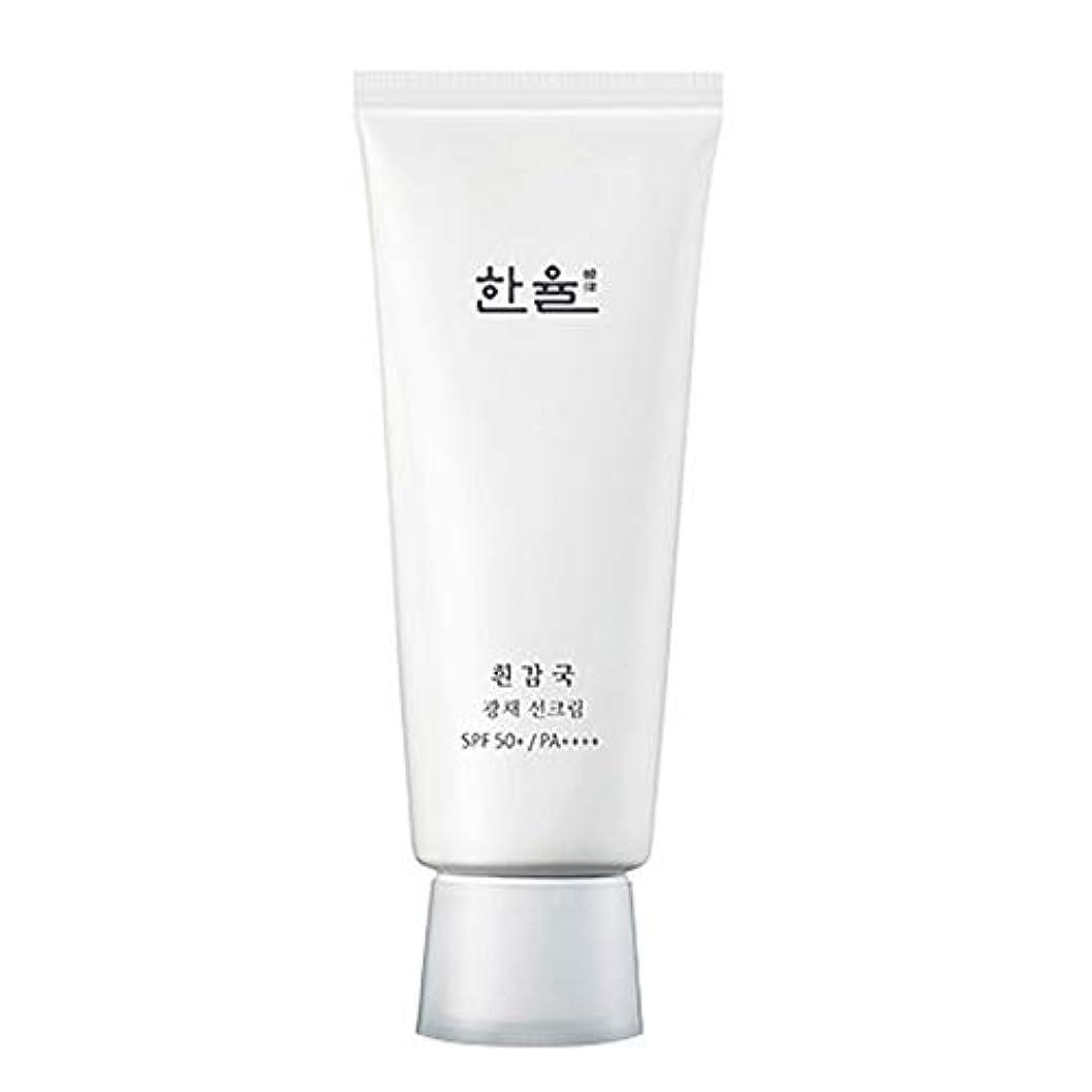 キャンドル適度なひばり[HANYUL] ハンユル 白いガムグク輝きサンクリーム 70ml SPF50+ PA++++ White Chrysanthemum Radiance Sunscreen cream