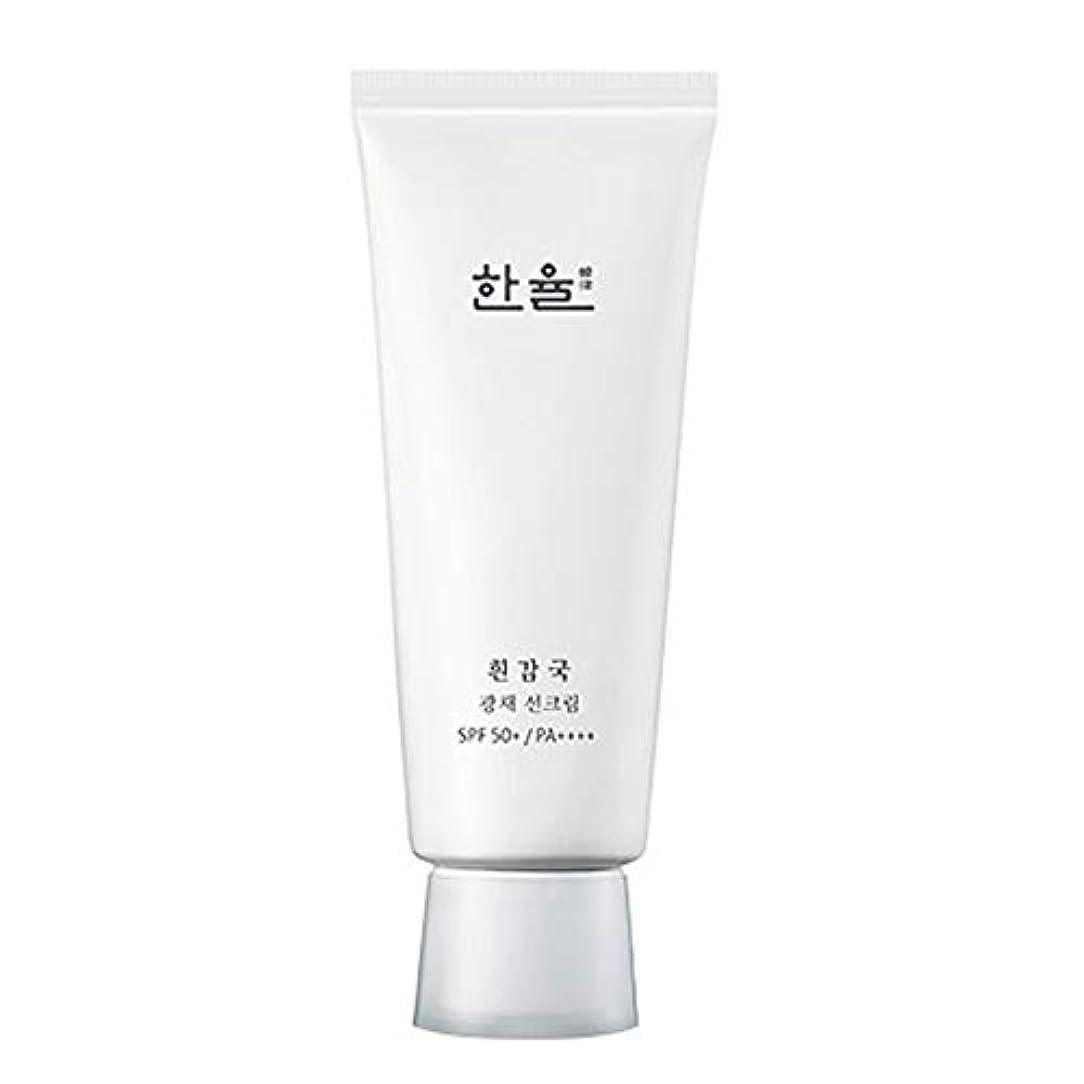 受け入れる少年禁止[HANYUL] ハンユル 白いガムグク輝きサンクリーム 70ml SPF50+ PA++++ White Chrysanthemum Radiance Sunscreen cream