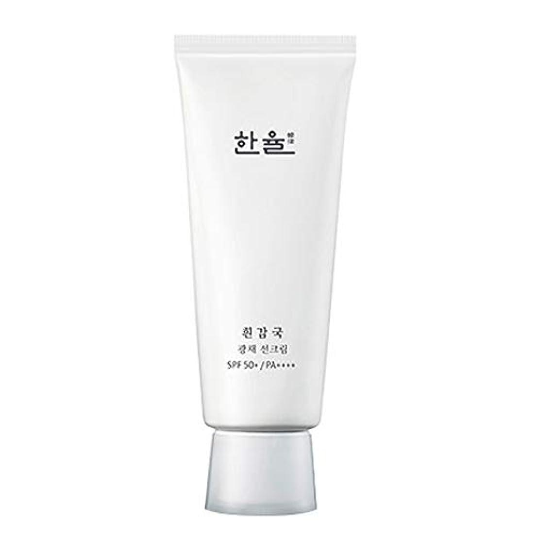 ガウンバレーボール気づくなる[HANYUL] ハンユル 白いガムグク輝きサンクリーム 70ml SPF50+ PA++++ White Chrysanthemum Radiance Sunscreen cream