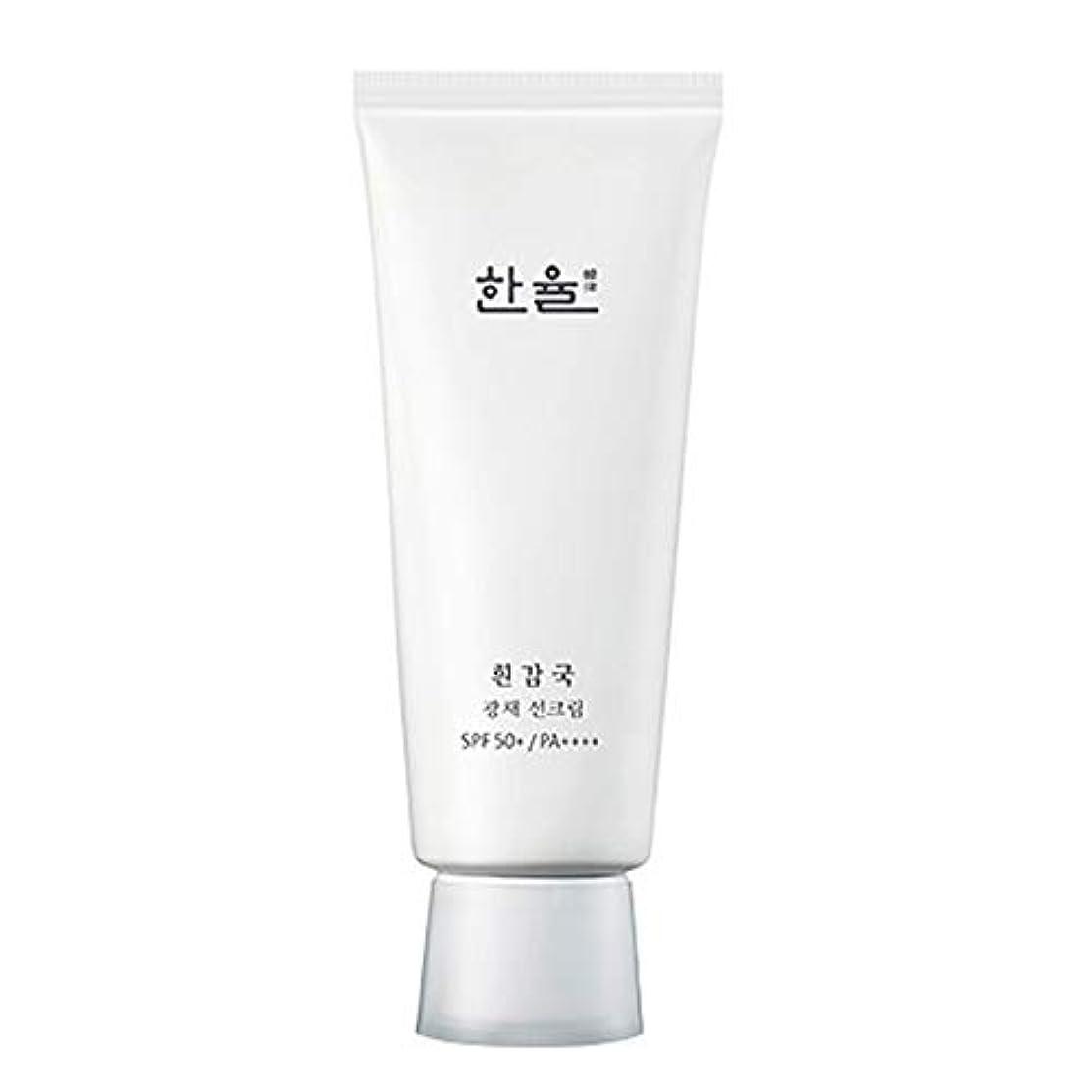 こだわりマットレス修道院[HANYUL] ハンユル 白いガムグク輝きサンクリーム 70ml SPF50+ PA++++ White Chrysanthemum Radiance Sunscreen cream