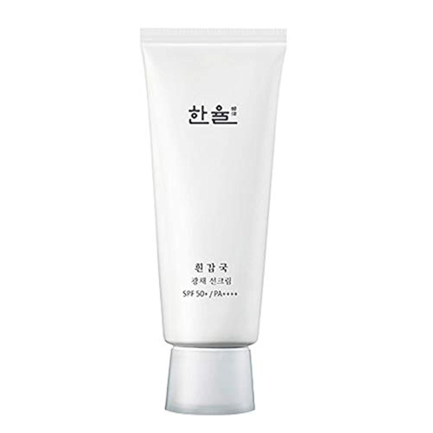 仕立て屋ほとんどない日帰り旅行に[HANYUL] ハンユル 白いガムグク輝きサンクリーム 70ml SPF50+ PA++++ White Chrysanthemum Radiance Sunscreen cream