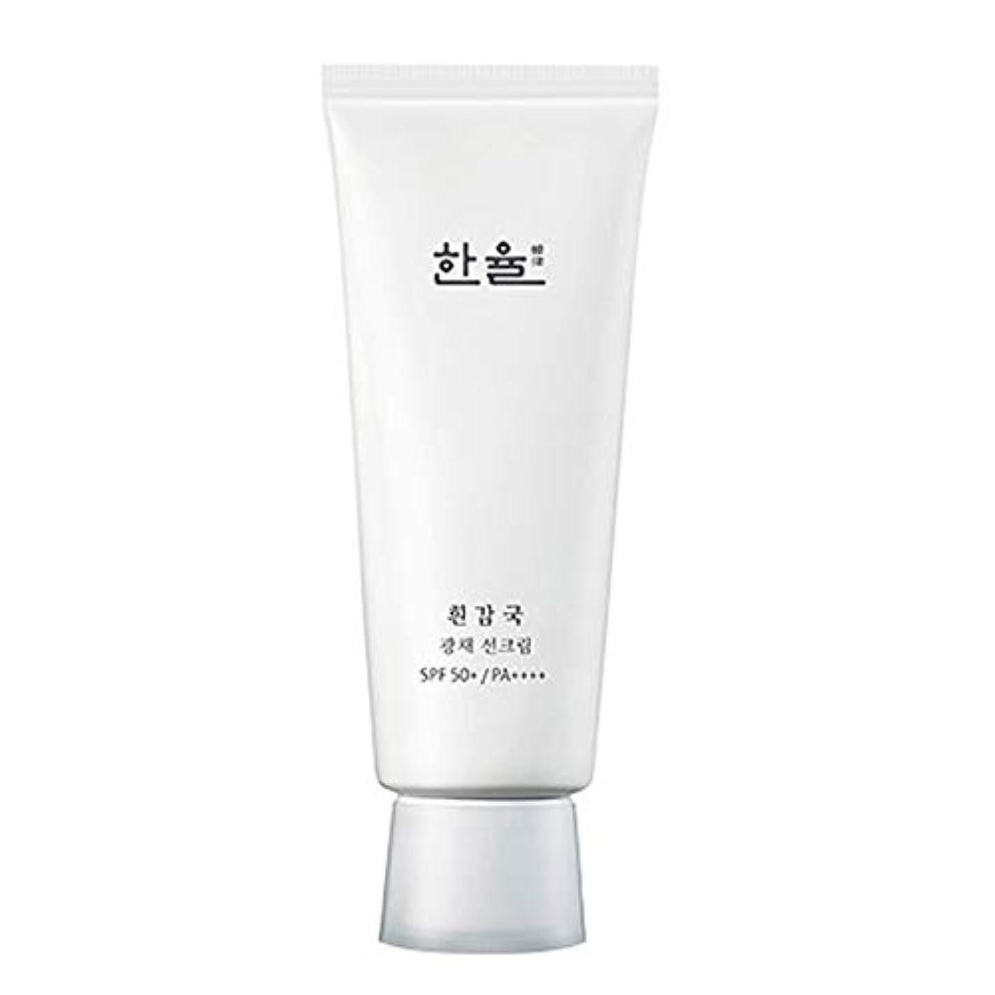 聴覚障害者セーブ大混乱[HANYUL] ハンユル 白いガムグク輝きサンクリーム 70ml SPF50+ PA++++ White Chrysanthemum Radiance Sunscreen cream