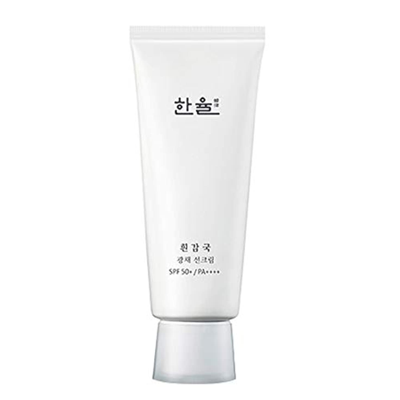 必需品基準ネコ[HANYUL] ハンユル 白いガムグク輝きサンクリーム 70ml SPF50+ PA++++ White Chrysanthemum Radiance Sunscreen cream