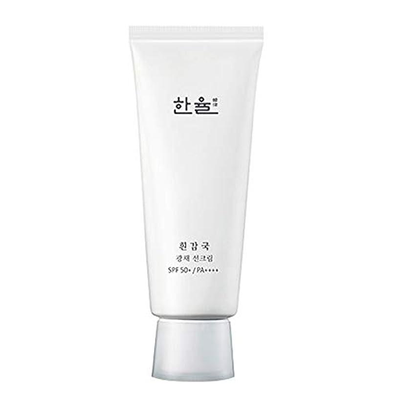 複合半導体害虫[HANYUL] ハンユル 白いガムグク輝きサンクリーム 70ml SPF50+ PA++++ White Chrysanthemum Radiance Sunscreen cream