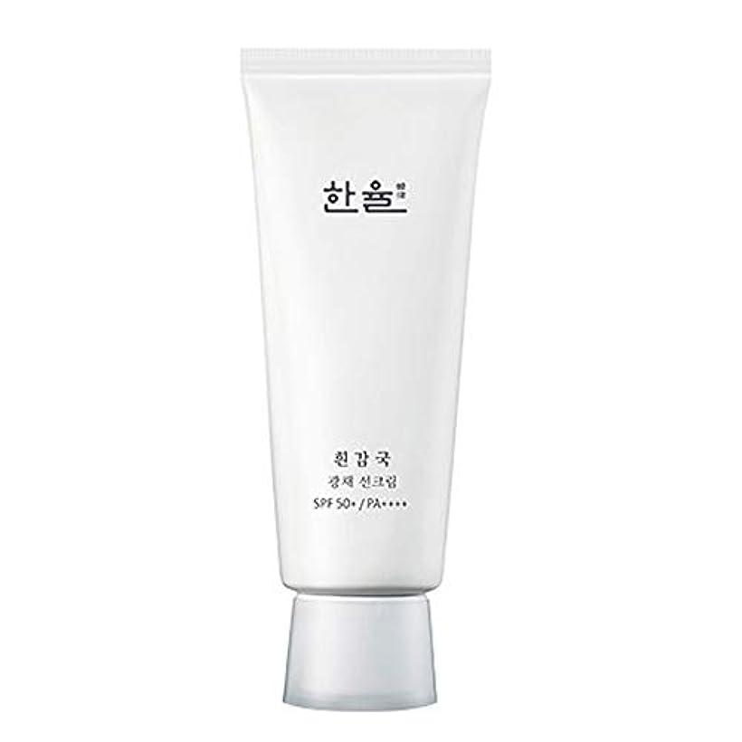 ツール地下鉄と組む[HANYUL] ハンユル 白いガムグク輝きサンクリーム 70ml SPF50+ PA++++ White Chrysanthemum Radiance Sunscreen cream