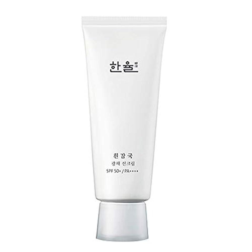 滑る称賛臭い[HANYUL] ハンユル 白いガムグク輝きサンクリーム 70ml SPF50+ PA++++ White Chrysanthemum Radiance Sunscreen cream