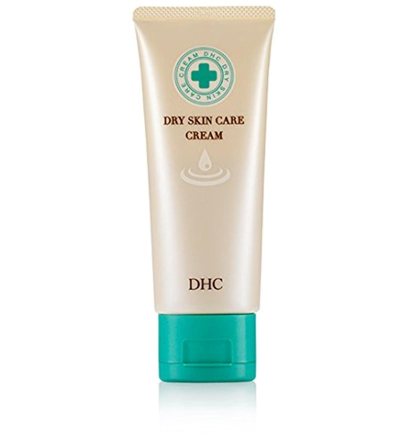 すり減る規範やりがいのあるDHCドライスキンケアクリーム