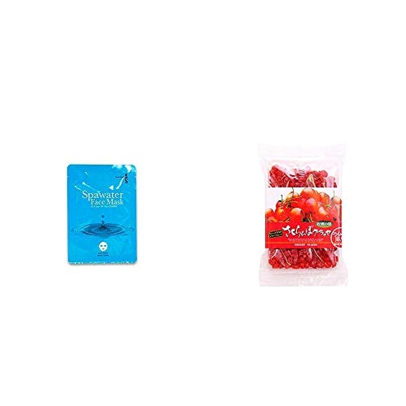 コールドトムオードリースケージ[2点セット] ひのき炭黒泉 スパウォーターフェイスマスク(18ml×3枚入)?収穫の朝 さくらんぼグラッセ ラム酒風味(180g)