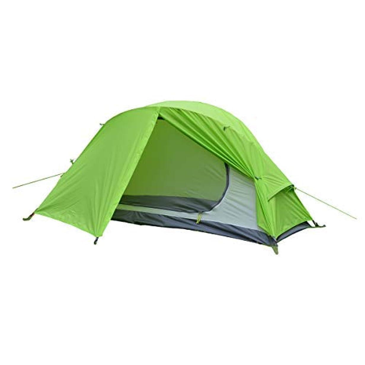 リズム電卓性格ALLBEYOND Ultralight 1-Person 3 Season Waterproof Backpacking Tent(テント) Camping Lightweight Tent(テント) for Family,Outdoor,Hiking and Mountaineering (Green, 1 Person) [並行輸入品]