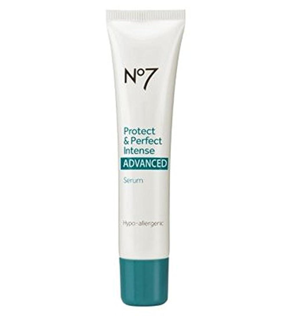 それ病的ネーピアNo7保護&完璧な強烈な高度な血清30ミリリットル (No7) (x2) - No7 Protect & Perfect Intense ADVANCED Serum 30ml (Pack of 2) [並行輸入品]