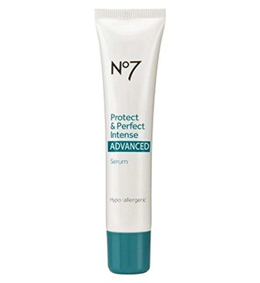 忌み嫌うマルクス主義ゴールNo7 Protect & Perfect Intense ADVANCED Serum 30ml - No7保護&完璧な強烈な高度な血清30ミリリットル (No7) [並行輸入品]
