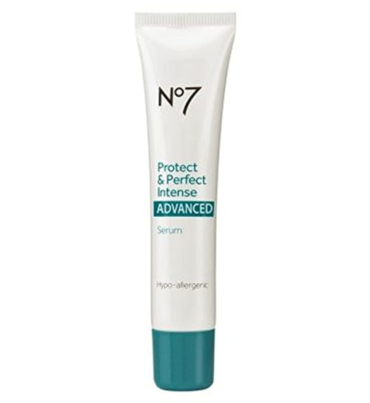 正直羨望ぞっとするようなNo7 Protect & Perfect Intense ADVANCED Serum 30ml - No7保護&完璧な強烈な高度な血清30ミリリットル (No7) [並行輸入品]
