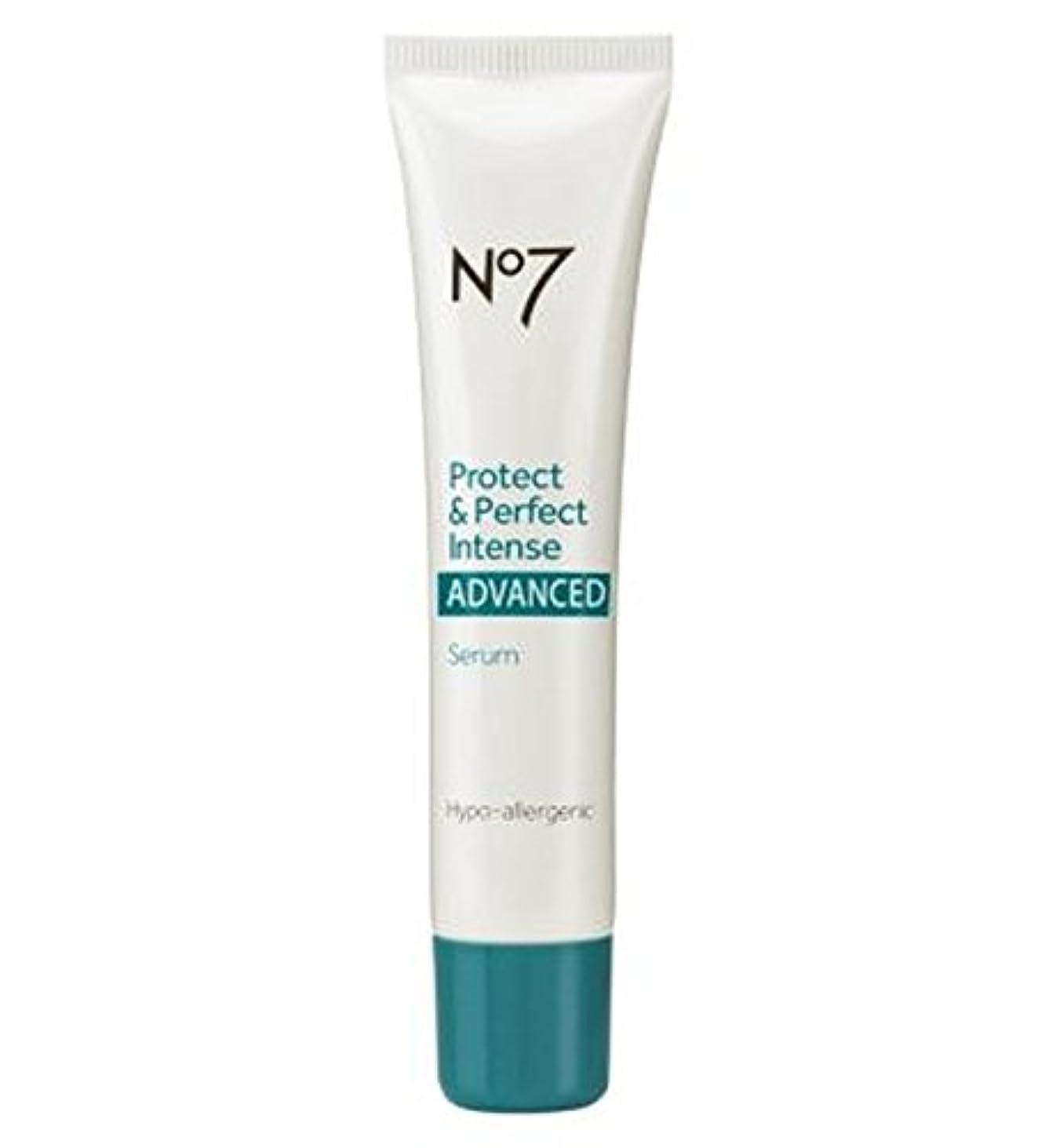 おかしい論争的遺体安置所No7保護&完璧な強烈な高度な血清30ミリリットル (No7) (x2) - No7 Protect & Perfect Intense ADVANCED Serum 30ml (Pack of 2) [並行輸入品]