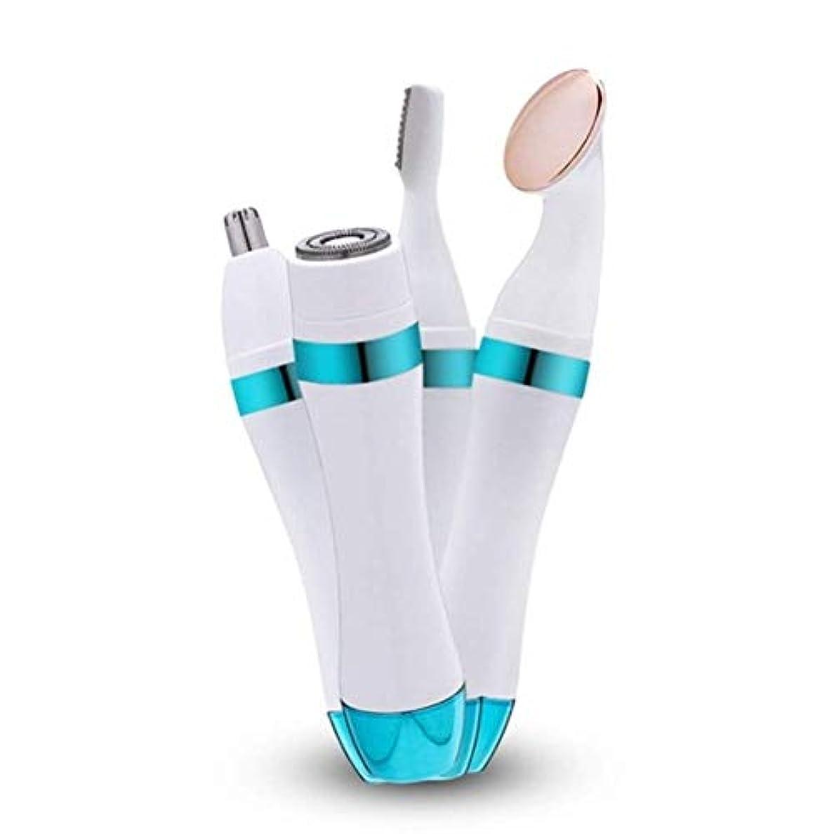 商品チャネルバンジージャンプ電気鼻毛トリマー、4-in-1レディシェーバー、多機能カミソリアイブロウトリマー
