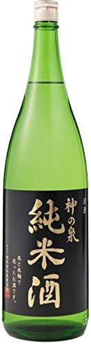 埼玉県の地酒・日本酒