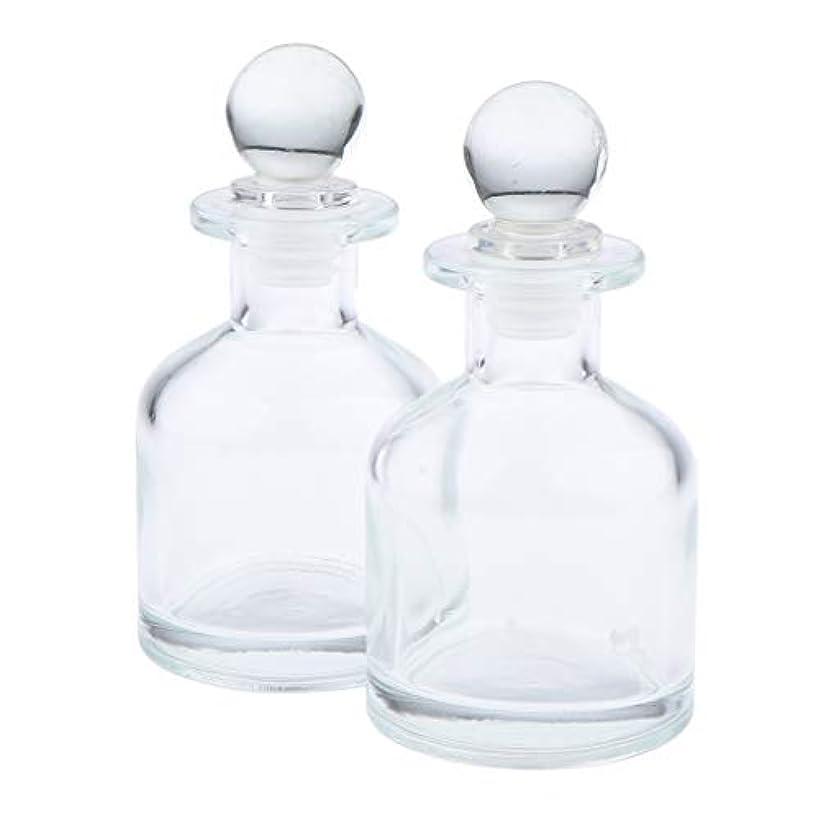 対応朝の体操をする過敏な2本 リードディフューザー用 ディフューザーボトル 透明 蓋付き 円形 2サイズ選べ - 130ミリリットル