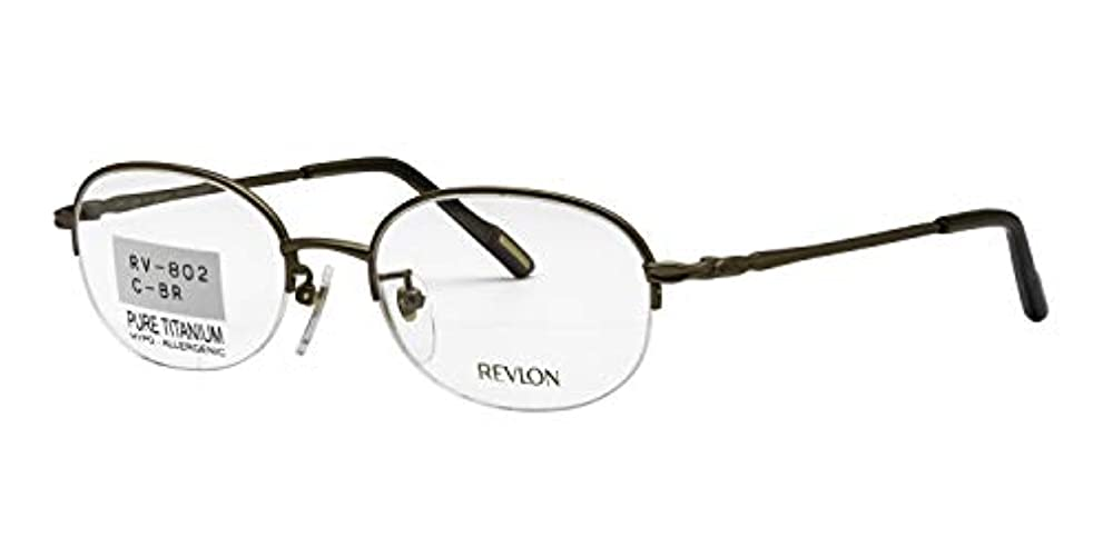 鯖江ワークス(SABAE WORKS) 老眼鏡 ブルーカット チタン 日本製 RV802 (度数 +2.50, C2 ブラウン)