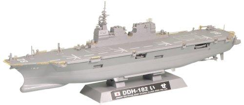 1/700 海上自衛隊 ヘリコプター搭載護衛艦 DDH-182 いせ (J49)