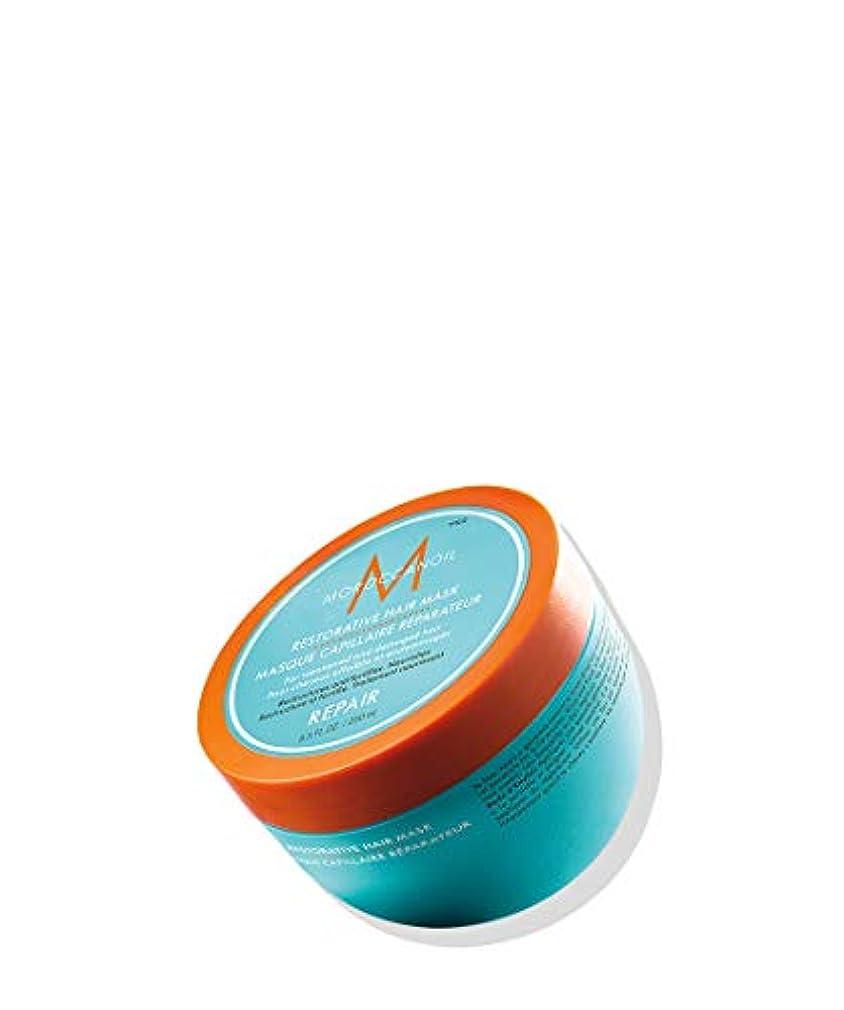 酸化する事前後退するモロッカンオイル リストレーティブヘアマスク 250ml