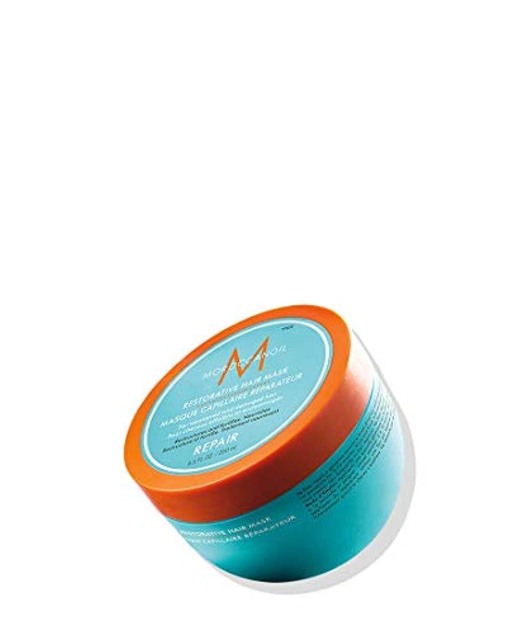 素人有望広告するモロッカンオイル リストレーティブヘアマスク 250ml
