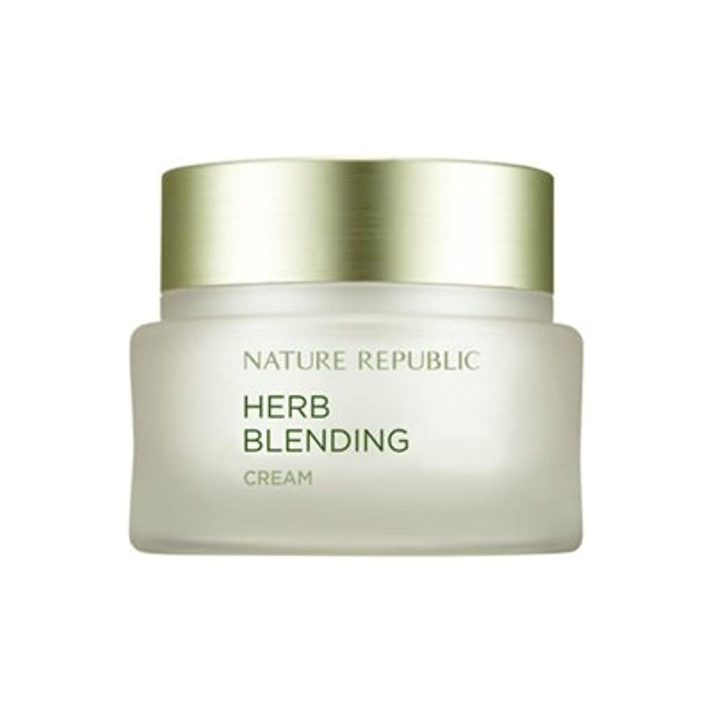 滝クマノミ中にNATURE REPUBLIC Herb Blending Cream ネイチャーリパブリック ハーブブレンドクリーム [並行輸入品]