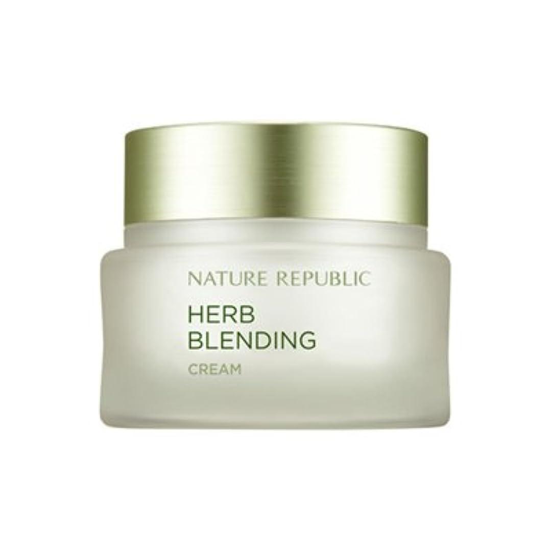 冗長リーガンベギンNATURE REPUBLIC Herb Blending Cream ネイチャーリパブリック ハーブブレンドクリーム [並行輸入品]