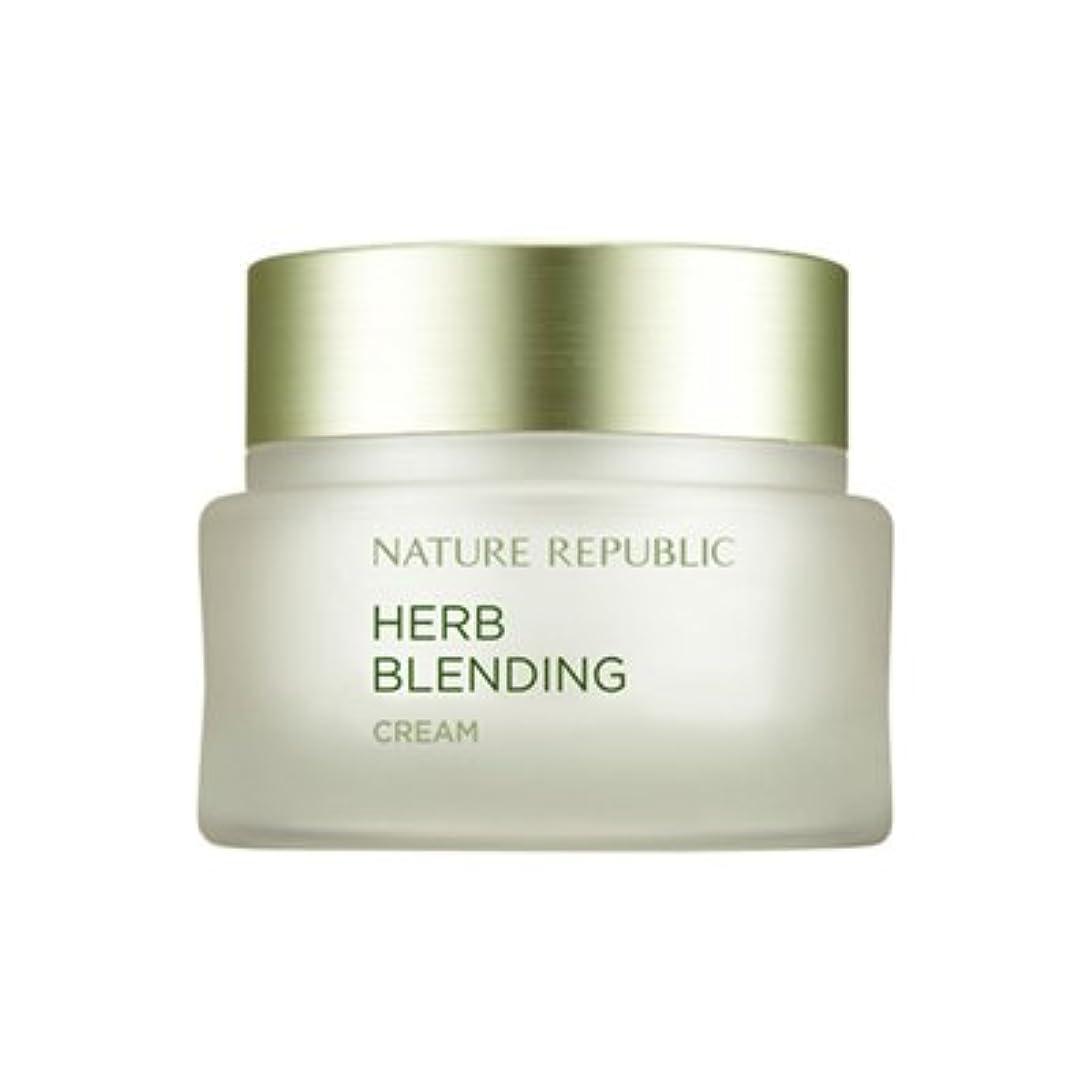 物理的なリハーサル虚栄心NATURE REPUBLIC Herb Blending Cream ネイチャーリパブリック ハーブブレンドクリーム [並行輸入品]