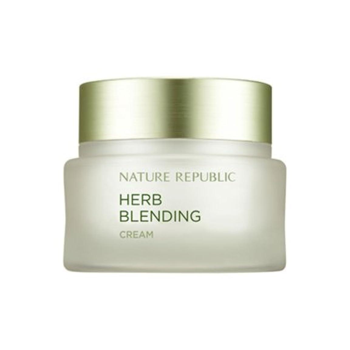 気分効率的にフレッシュNATURE REPUBLIC Herb Blending Cream ネイチャーリパブリック ハーブブレンドクリーム [並行輸入品]
