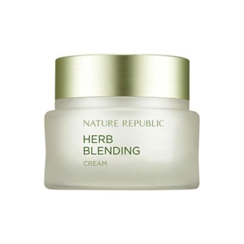 お誕生日クールプロフェッショナルNATURE REPUBLIC Herb Blending Cream ネイチャーリパブリック ハーブブレンドクリーム [並行輸入品]