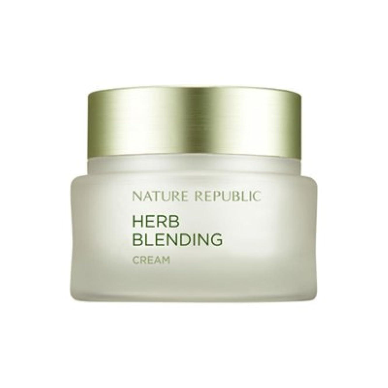 サイクロプス担当者報酬NATURE REPUBLIC Herb Blending Cream ネイチャーリパブリック ハーブブレンドクリーム [並行輸入品]