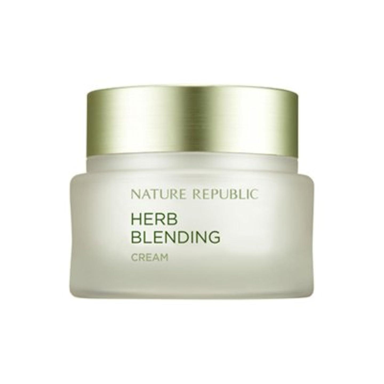 奨励広告主腰NATURE REPUBLIC Herb Blending Cream ネイチャーリパブリック ハーブブレンドクリーム [並行輸入品]