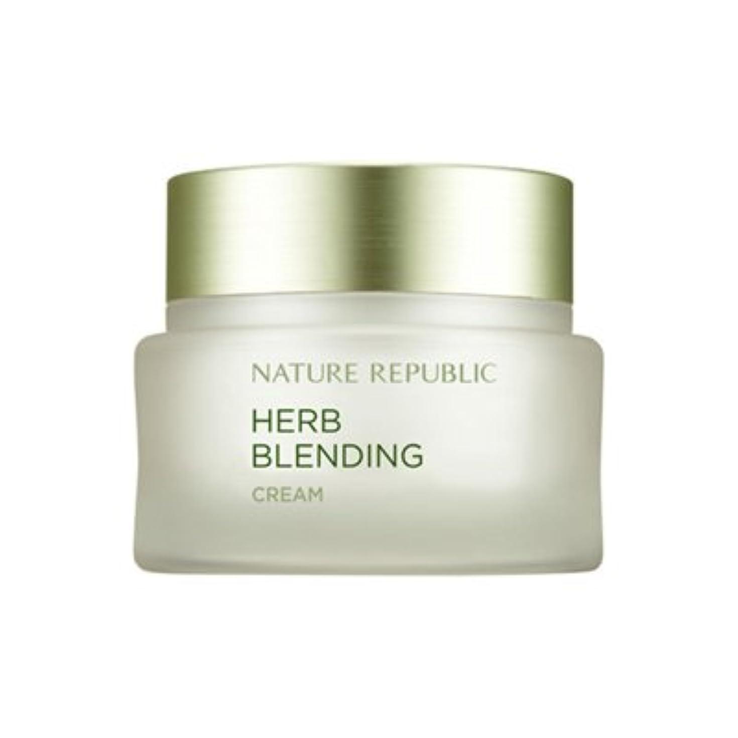 女性ランダム掃除NATURE REPUBLIC Herb Blending Cream ネイチャーリパブリック ハーブブレンドクリーム [並行輸入品]