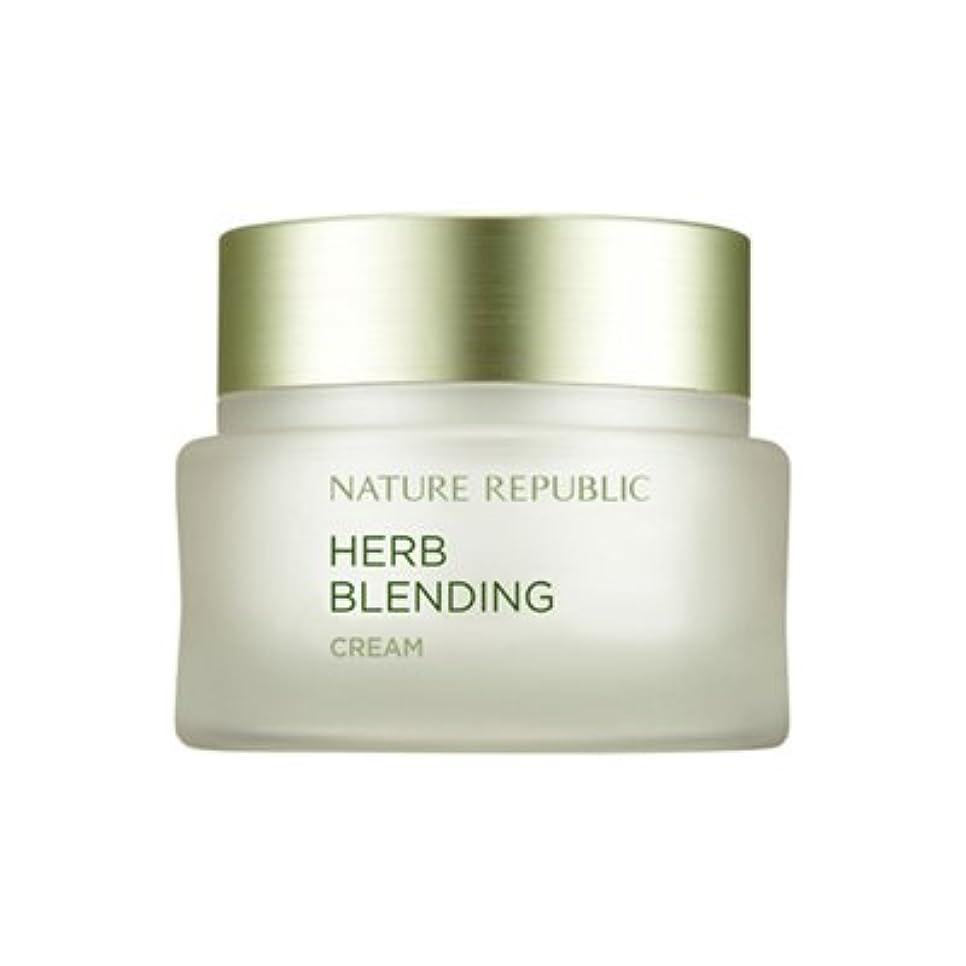適応的シーフードアブストラクトNATURE REPUBLIC Herb Blending Cream ネイチャーリパブリック ハーブブレンドクリーム [並行輸入品]