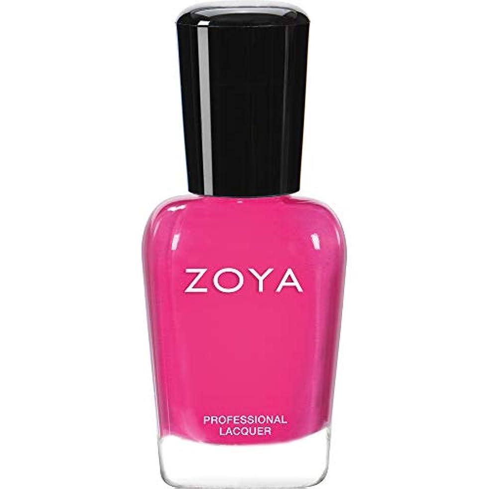過敏なセイはさておき風刺ZOYA(ゾーヤ) ネイルカラー ZP992 15mL DACEY マニキュア