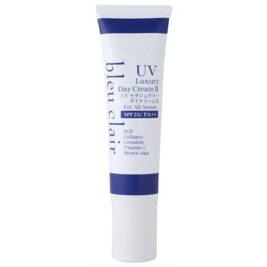 ルーチン咲く注入するブルークレール UVラグジュアリーデイクリームII SPF23/PA++ 35g