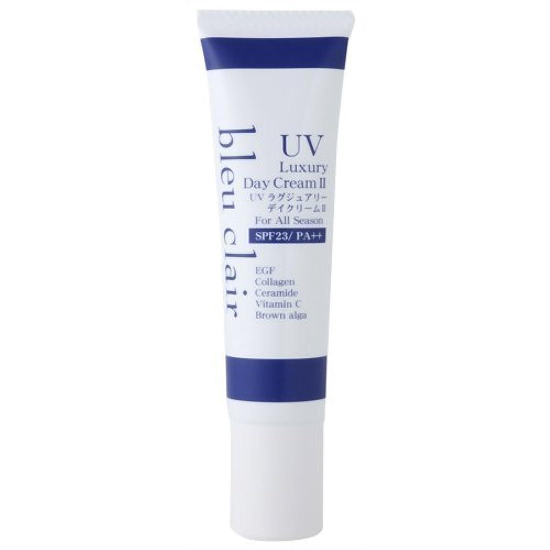 ブルークレール UVラグジュアリーデイクリームII SPF23/PA++ 35g
