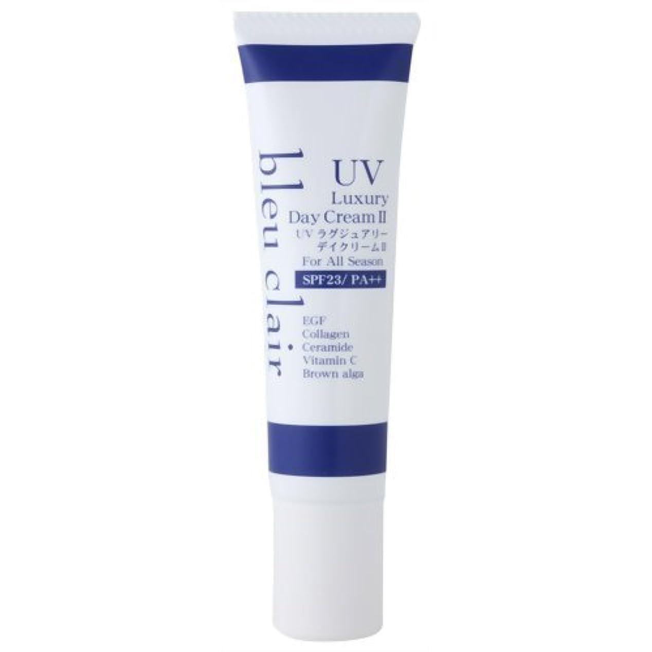 保護する果てしない不健全ブルークレール UVラグジュアリーデイクリームII SPF23/PA++ 35g