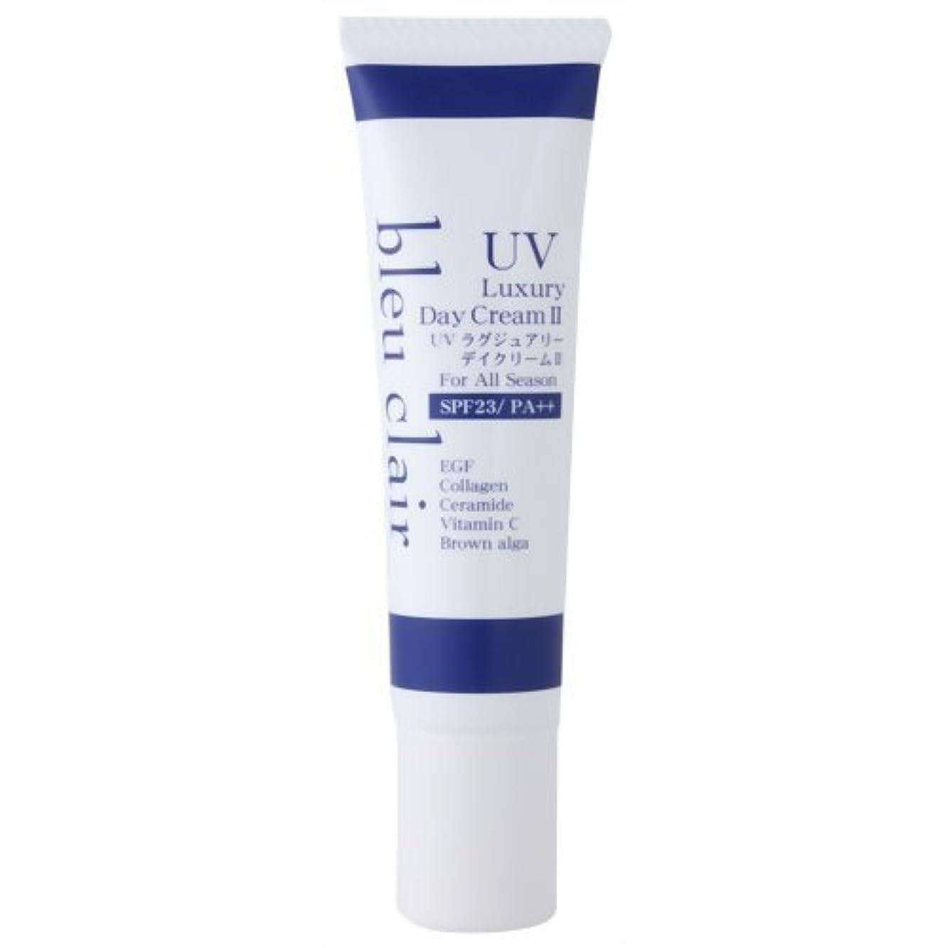 汚れた規則性寸法ブルークレール UVラグジュアリーデイクリームII SPF23/PA++ 35g