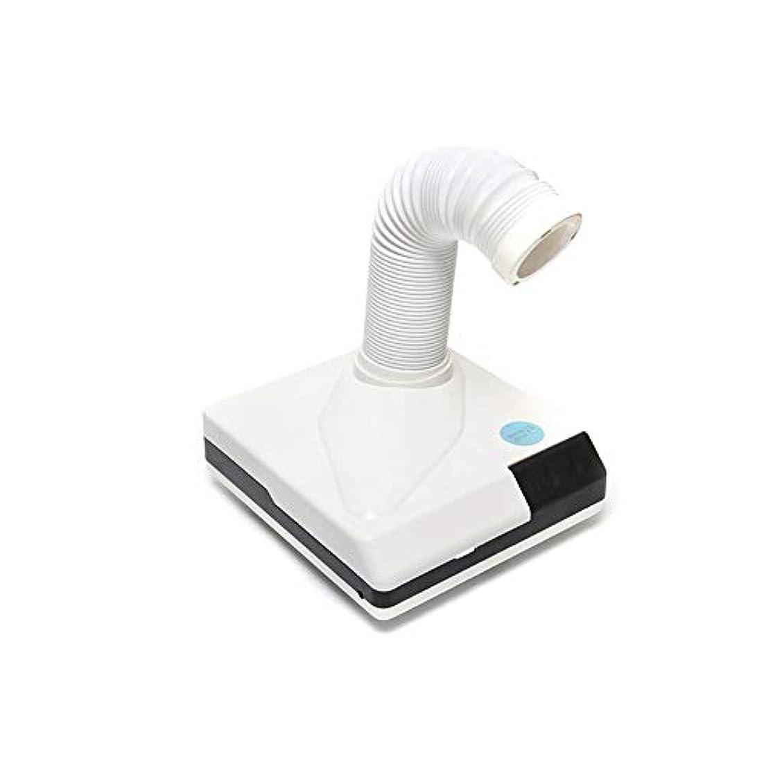 苦悩始まり発言する60W 強い力 爪 集塵機 吸引 ほこり 掃除機 リトラクタブル 肘 設計 ために アートマニキュア 掃除 アートツール (Color : White)