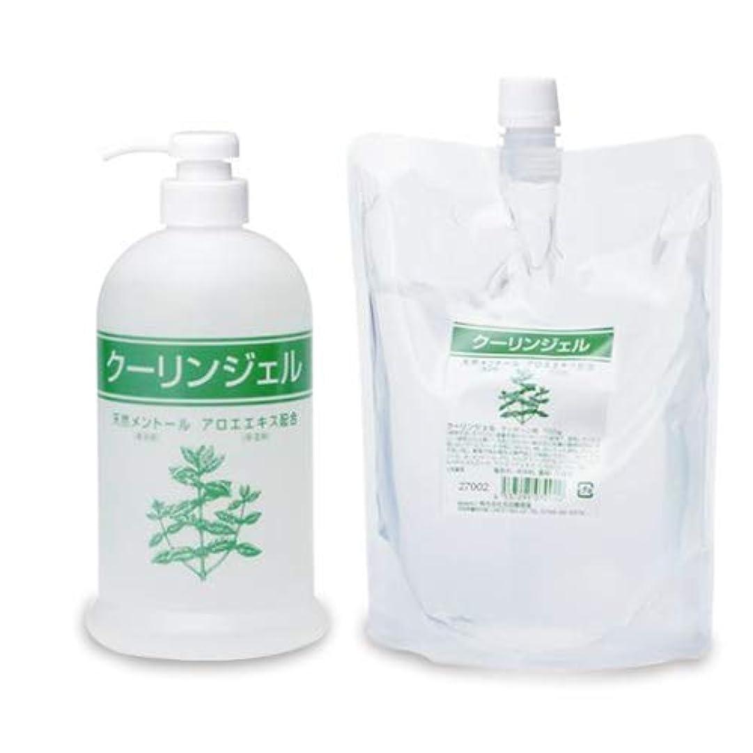 外向き環境元気クーリンジェル ボトル + 詰め替え用 700g