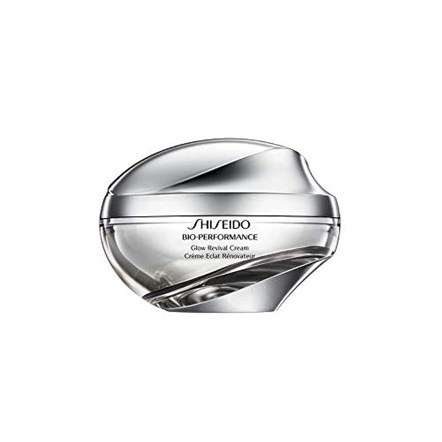 ピボットコジオスコねばねば[Shiseido] 資生堂バイオパフォーマンスグロー復活クリーム - Shiseido Bio-Performance Glow Revival Cream [並行輸入品]