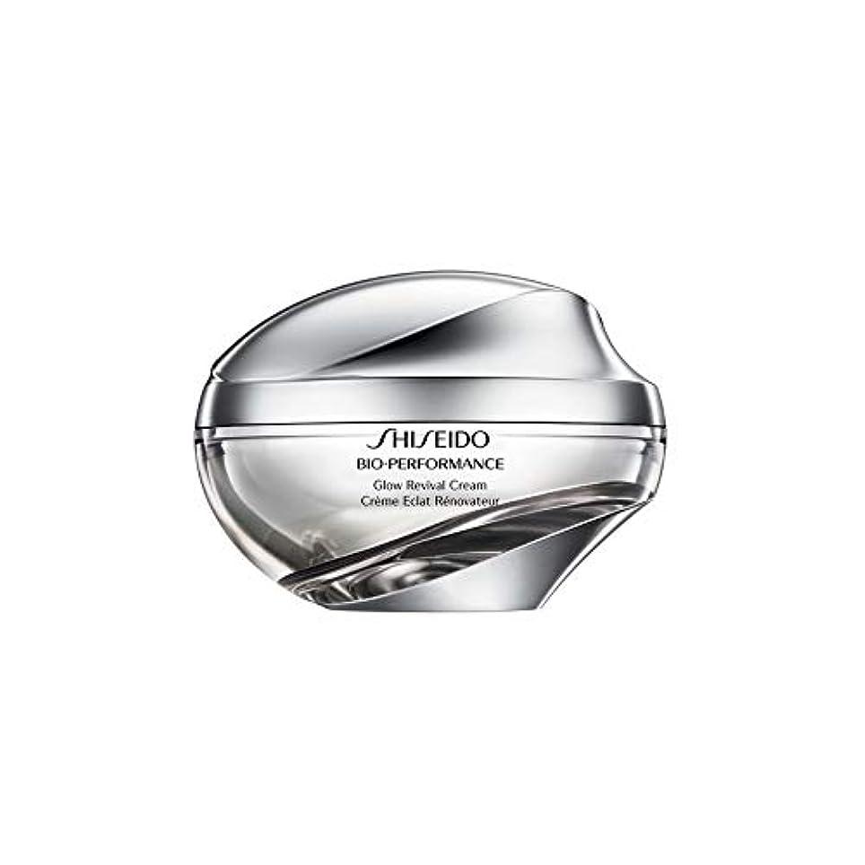 不正直強制的犯人[Shiseido] 資生堂バイオパフォーマンスグロー復活クリーム - Shiseido Bio-Performance Glow Revival Cream [並行輸入品]