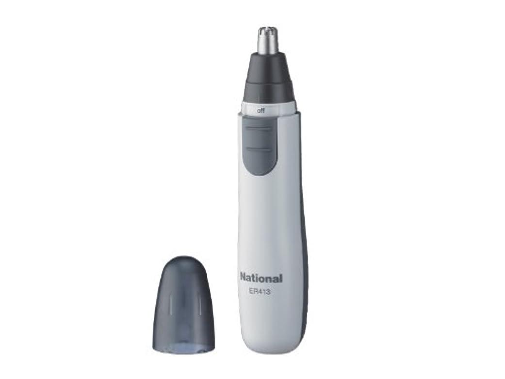 材料傾向シミュレートするパナソニック 鼻毛カッター グレー ER413PP-H