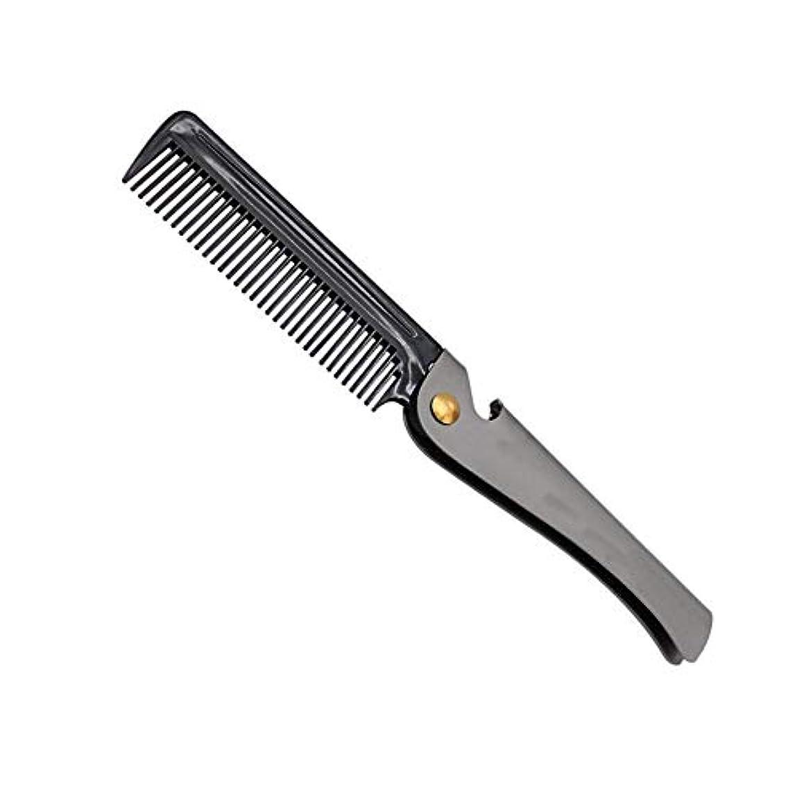 解決するペッカディロ非行メンズ 櫛 ステンレス コーム 折り畳み 携帯用 バタフライナイフ型 くし 持ち運び コンパクト ポケットサイズ 美容 理髪 ナイフブラシ 誕生日 プレゼント