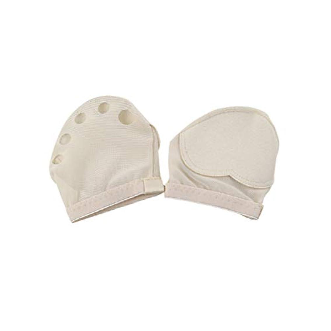 レバー鹿マダムHealifty Womens Half Sole Dance Shoes Ballet Belly Dance Forefoot Pads Protective Foot Cushion Five Holes Size XL