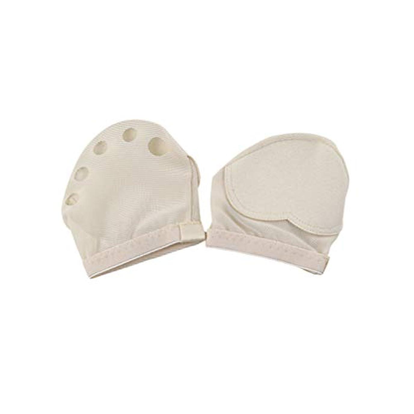 敬ペレットHealifty Womens Half Sole Dance Shoes Ballet Belly Dance Forefoot Pads Protective Foot Cushion Five Holes Size XL