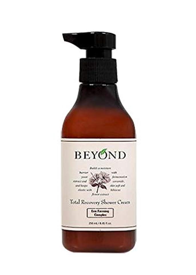 [ビヨンド] BEYOND [トータル リカバリー シャワークリーム 250ml] Total Recovery Shower Cream 250ml [海外直送品]